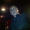Александр, 30, г.Нерюнгри