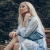 Yuliya, 30, Abakan