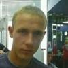 Виталий Смирнов, 29, г.Энергодар