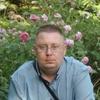 Сергей, 43, г.Шахты