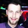 Garik, 25, Cherkasy
