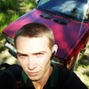 Aleksey, 24, Sharypovo