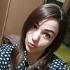 Анна Еремина, 27, г.Черемхово