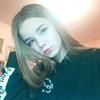 Юлия, 16, г.Дрогобыч