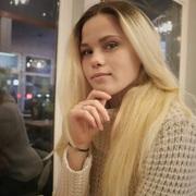 Ирина 19 Каменское