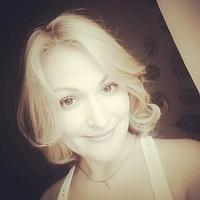 Евгения, 32 года, Весы, Москва