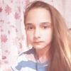 Юля, 16, г.Канаш