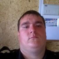 Артём, 29 лет, Скорпион, Сызрань