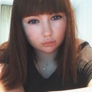 Дарья 18 лет (Весы) Лабинск