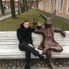 Евгений, 25, г.Смоленск