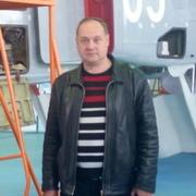 Денис 41 Одесса