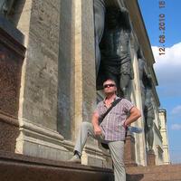 Эндорфин, 48 лет, Рак, Нижний Новгород