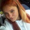 Heather, 35, г.Солт-Лейк-Сити