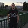 Сергей, 24, г.Ярославль