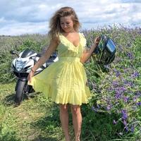 Amelia, 21 год, Скорпион, Москва