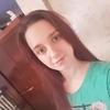 Кристина, 17, г.Ульяновск