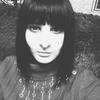 Helena, 24, г.Новосибирск