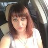 Алина, 29, г.Воронеж