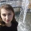 Даша, 16, г.Хмельницкий