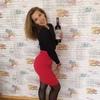 Евгения, 20, г.Екатеринбург