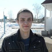 Сергей 32 Чкаловск