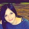 Карина, 20, г.Калуш
