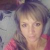 ева, 40, г.Южно-Сахалинск