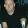 скорпион, 39, г.Реховот
