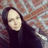 Марина, 35, г.Санкт-Петербург