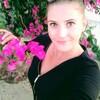 Татьяна, 30, г.Хмельницкий