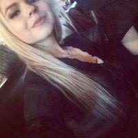 Евгения, 22 года, Телец, Белгород