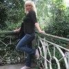 Надя, 36, г.Новокузнецк