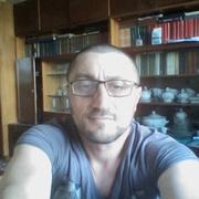 рудик 50 Донецк