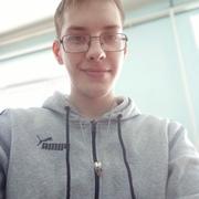 Андрей 19 Нижний Новгород