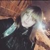 Дарья, 16, г.Ставрополь