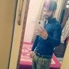 Vivek Gautam, 23, г.Дели
