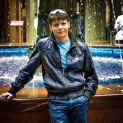 Виталий 36 лет (Овен) Санкт-Петербург
