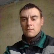 Денис 21 Новосибирск