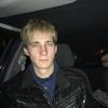 Дима Бачериков, 23, г.Кострома