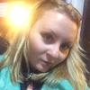 Дарья, 24, г.Белые Столбы