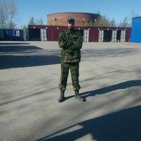 Михаил, 33 года, Скорпион, Нижний Новгород