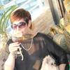 Лариса, 48, г.Паттайя