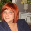 Ольга, 33, г.Ижевск