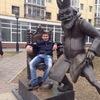 Анатолий, 25, г.Ангарск