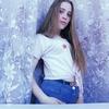 Аня, 17, г.Курск