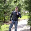Vlad, 19, г.Донецк