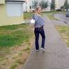 Анна, 25, г.Рогачев