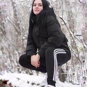 Ирина 19 Иркутск