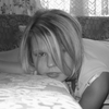 Karina, 31, г.Огре