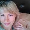 Мария, 32, г.Нью-Йорк
